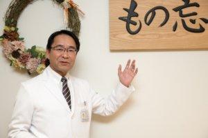 遠藤先生の写真
